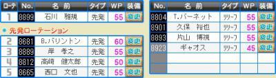 2_20120802225731.jpg