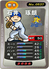 player_00537_1_b.jpg