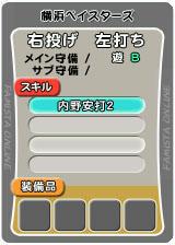 player_00537_2_b.jpg