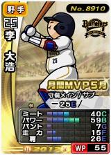 player_08910_1_b.jpg
