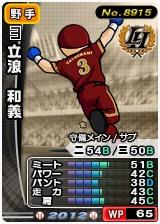 player_08915_1_b.jpg