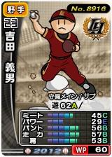 player_08916_1_b.jpg