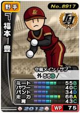 player_08917_1_b.jpg