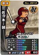 player_08918_1_b.jpg
