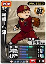 player_08920_1_b.jpg