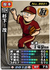 player_08921_1_b.jpg