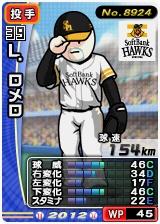 player_08924_1_b.jpg