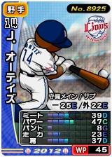 player_08925_1_b.jpg