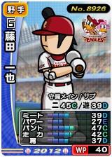 player_08926_1_b.jpg