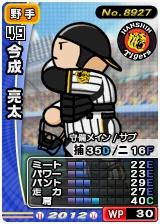 player_08927_1_b.jpg