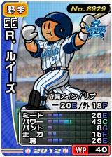 player_08929_1_b.jpg