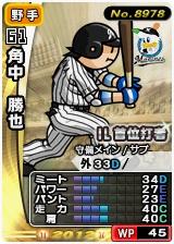 player_08978_1_b.jpg