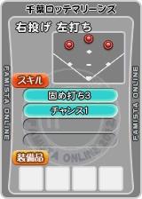 player_08978_2_b.jpg