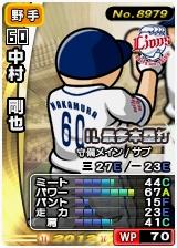 player_08979_1_b.jpg