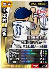 player_08980_1_b.jpg