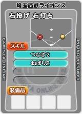 player_08980_2_b.jpg