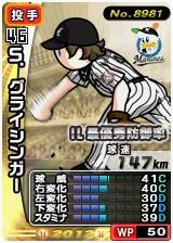 player_08981_1_b.jpg
