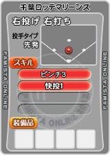 player_08981_2_b.jpg