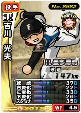 player_08982_1_b.jpg