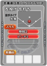 player_08982_2_b.jpg