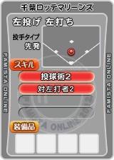 player_08983_2_b.jpg