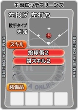 player_08983_2_b_20120726235356.jpg