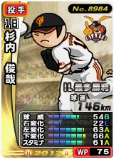 player_08984_1_b.jpg