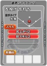 player_08984_2_b.jpg