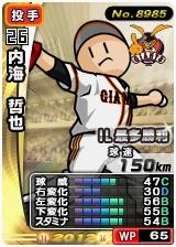 player_08985_1_b.jpg