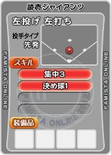 player_08985_2_b.jpg