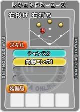 player_08986_2_b.jpg