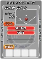 player_08987_2_b.jpg