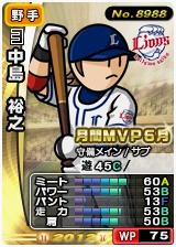player_08988_1_b.jpg
