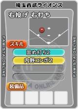 player_08988_2_b.jpg