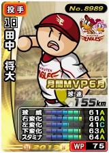 player_08989_1_b.jpg