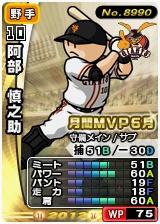 player_08990_1_b.jpg