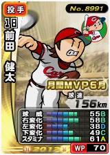 player_08991_1_b.jpg