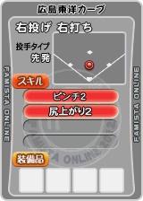 player_08991_2_b.jpg