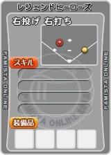 player_08995_2_b.jpg