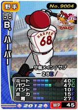 player_09004_1_b_20120816154329.jpg