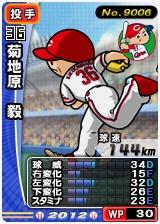 player_09006_1_b_20120816154328.jpg