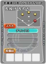 player_09010_2_b.jpg