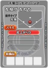 player_09019_2_b.jpg