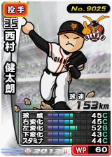 player_09025_1_b.jpg