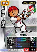 player_09028_1_b.jpg