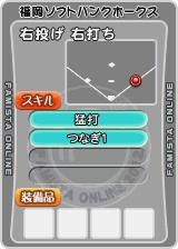 player_09033_2_b.jpg
