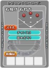 player_09044_2_b.jpg