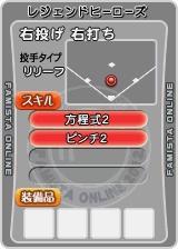 player_09045_2_b.jpg
