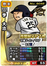 player_09046_1_b.jpg