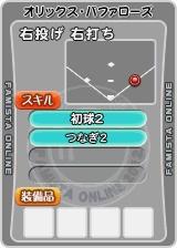player_09046_2_b.jpg